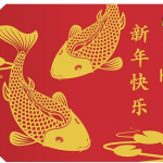 Best Buy Gift Card Celebrates Lunar New Year