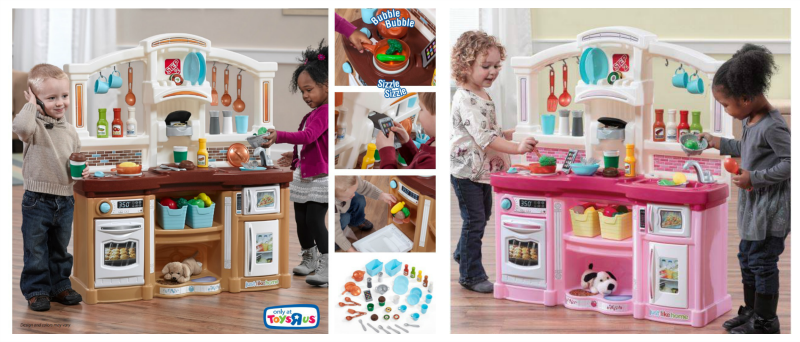 step2 just like home with friends kitchen giveaway